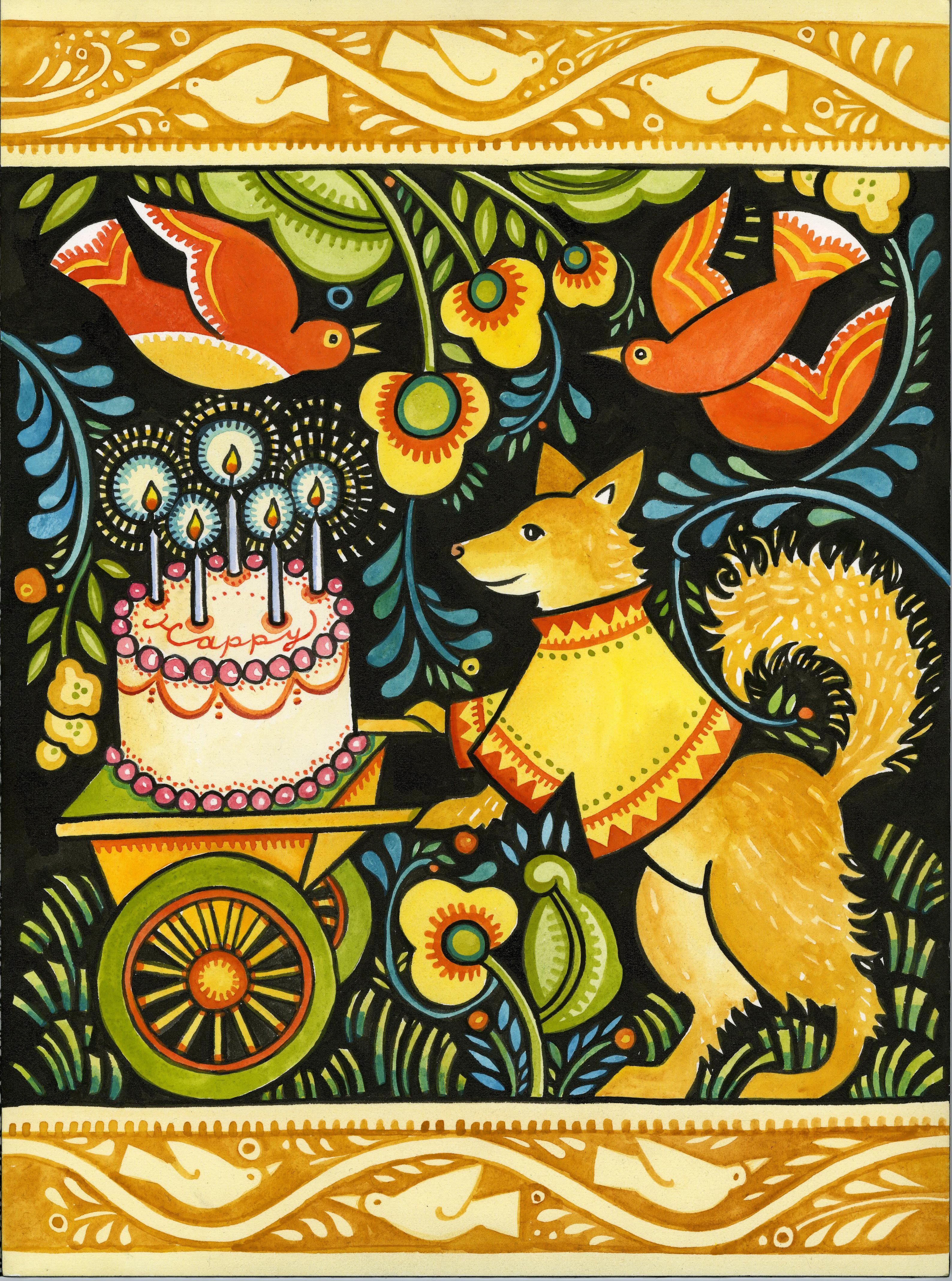 Cards julie paschkis birthday dog m4hsunfo